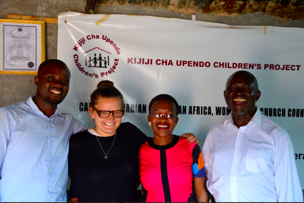 KCU Staff: Moses, Aleksandra, Leah, and Andrew (left to right)
