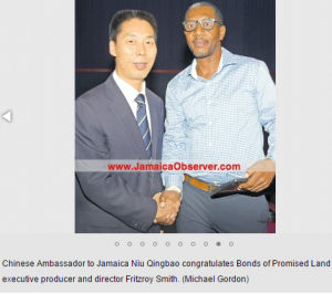 "Jamaica Observer article about the Premiere event of documentary - ""Bond of the Promised Land"""
